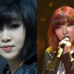 2ne1 CL plastic surgery before and after photos, Pictures