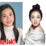 2ne1 Sandara Park plastic surgery before and after photos,picture