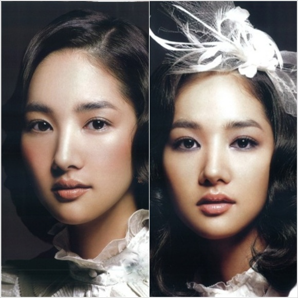 Park Min Young before and after plastic surgery pics eyelid