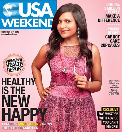 Mindy Kaling Weight Loss Before And After Pictures